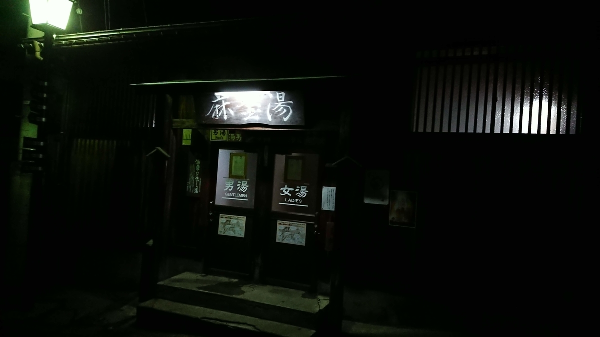 f:id:akiakakaki:20201201014107j:plain
