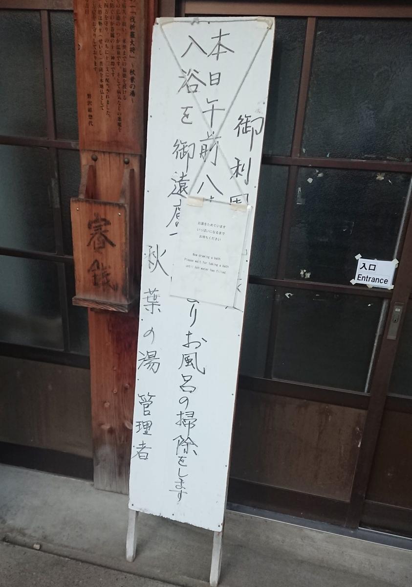 f:id:akiakakaki:20201204134251j:plain