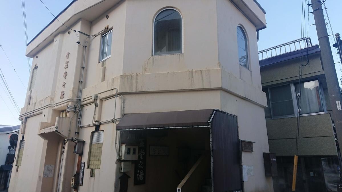 f:id:akiakakaki:20201204134942j:plain