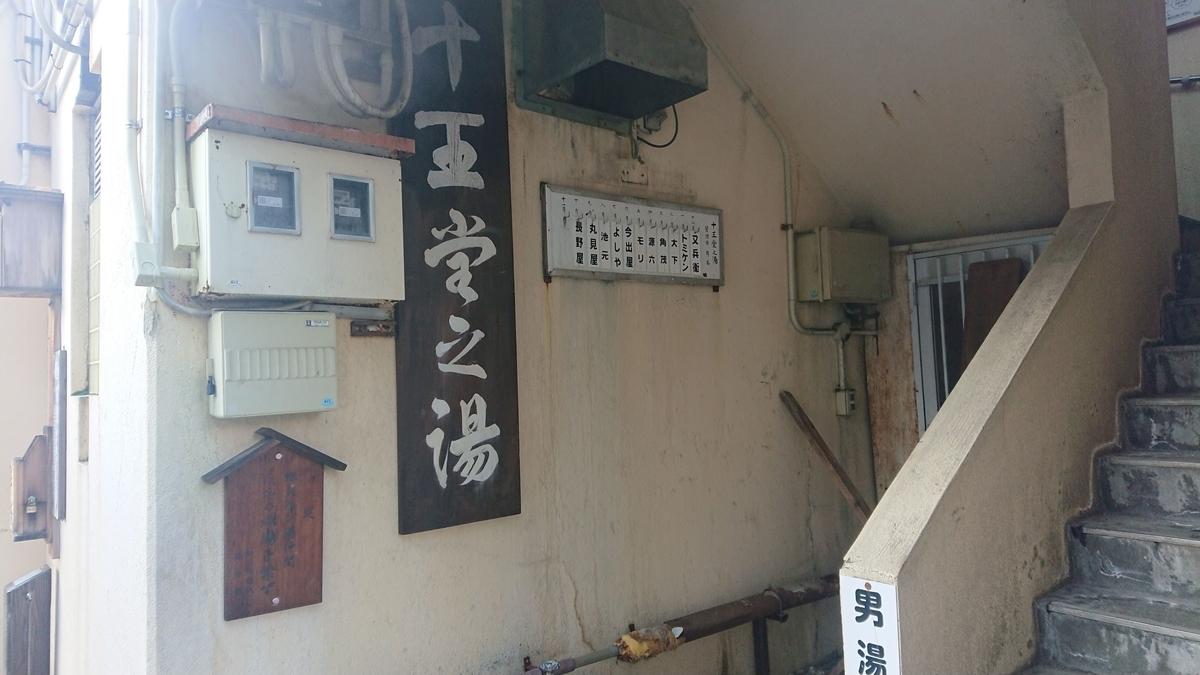 f:id:akiakakaki:20201204135219j:plain