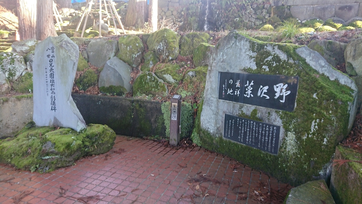 f:id:akiakakaki:20201204135930j:plain