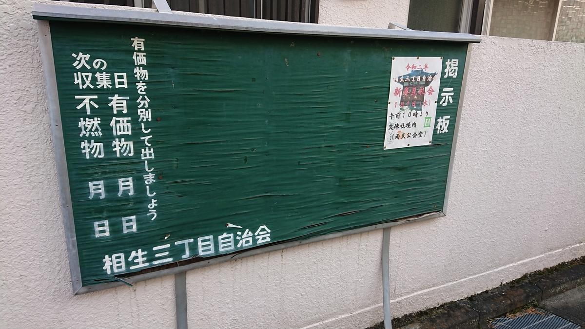f:id:akiakakaki:20201204142330j:plain