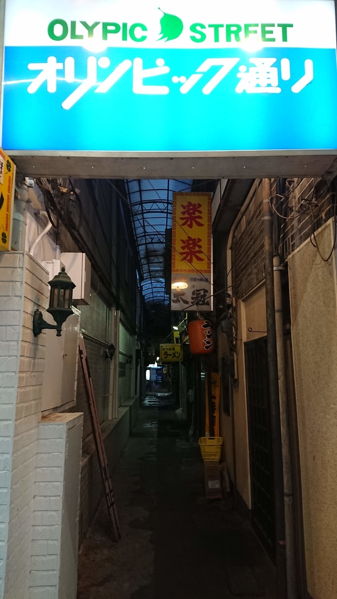 f:id:akiakakaki:20201204142709j:plain