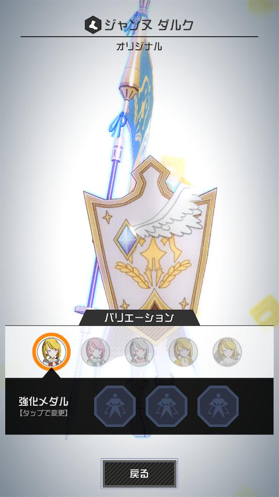 f:id:akiaki-zakki:20170112085545p:image