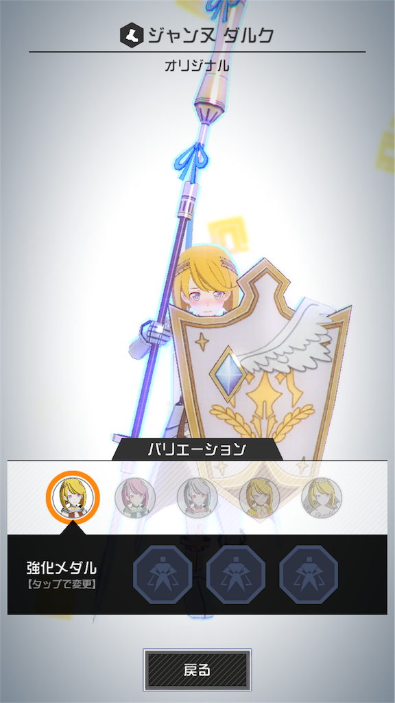 f:id:akiaki-zakki:20170112085842p:image