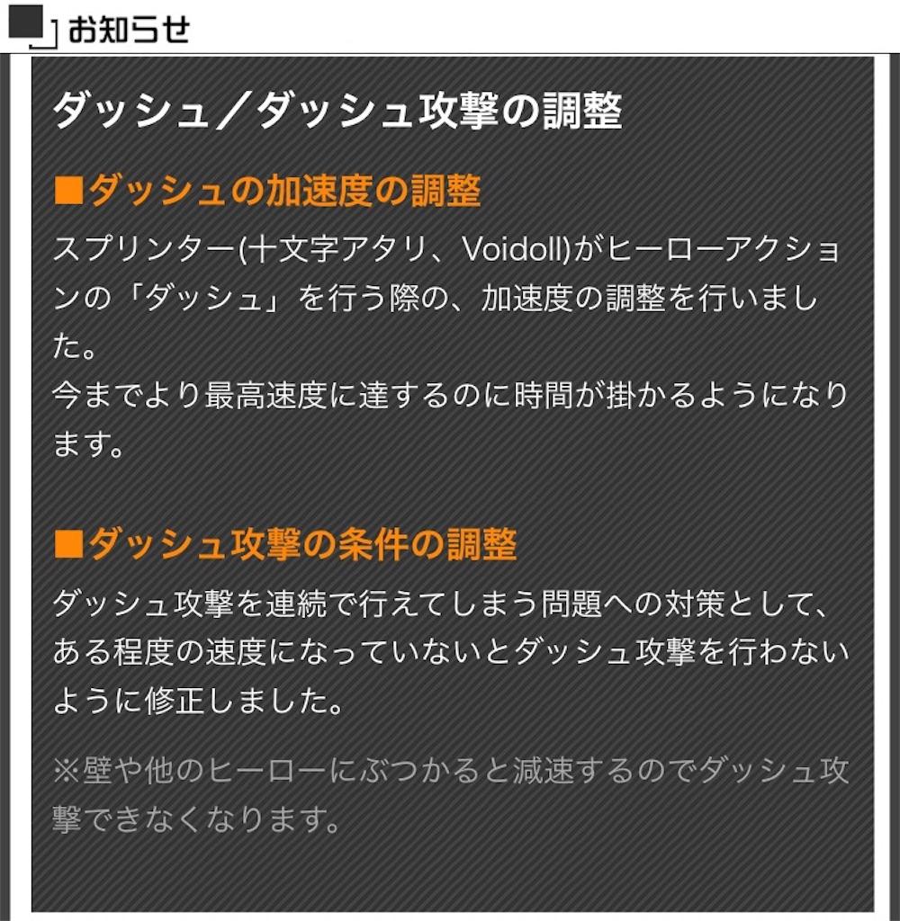 f:id:akiaki-zakki:20170112211322j:image