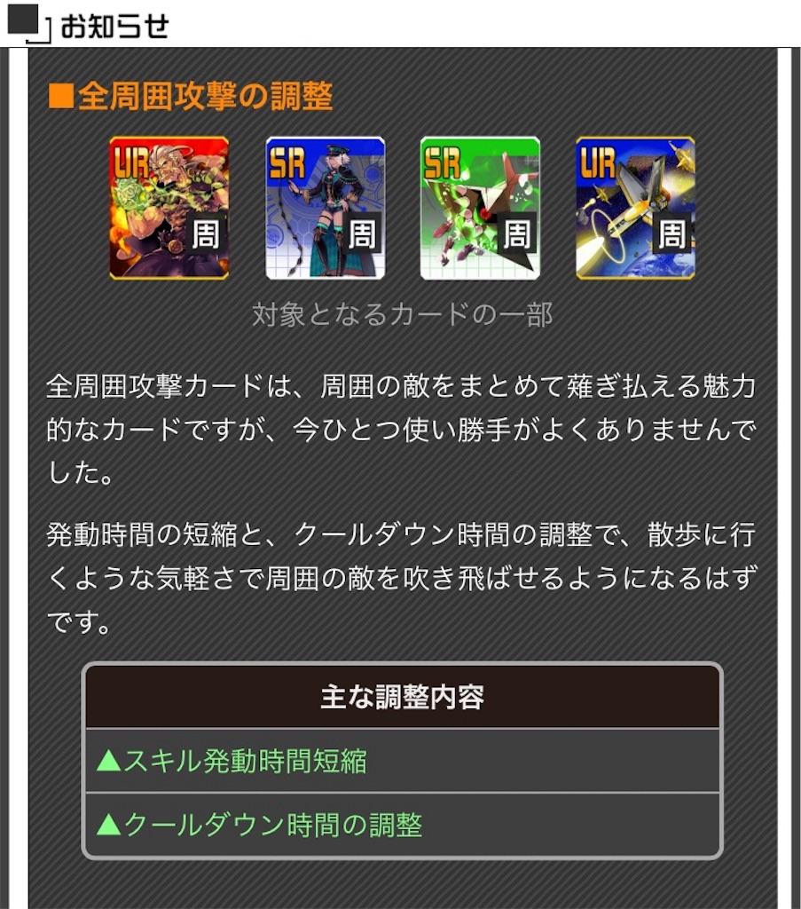 f:id:akiaki-zakki:20170112211401j:image