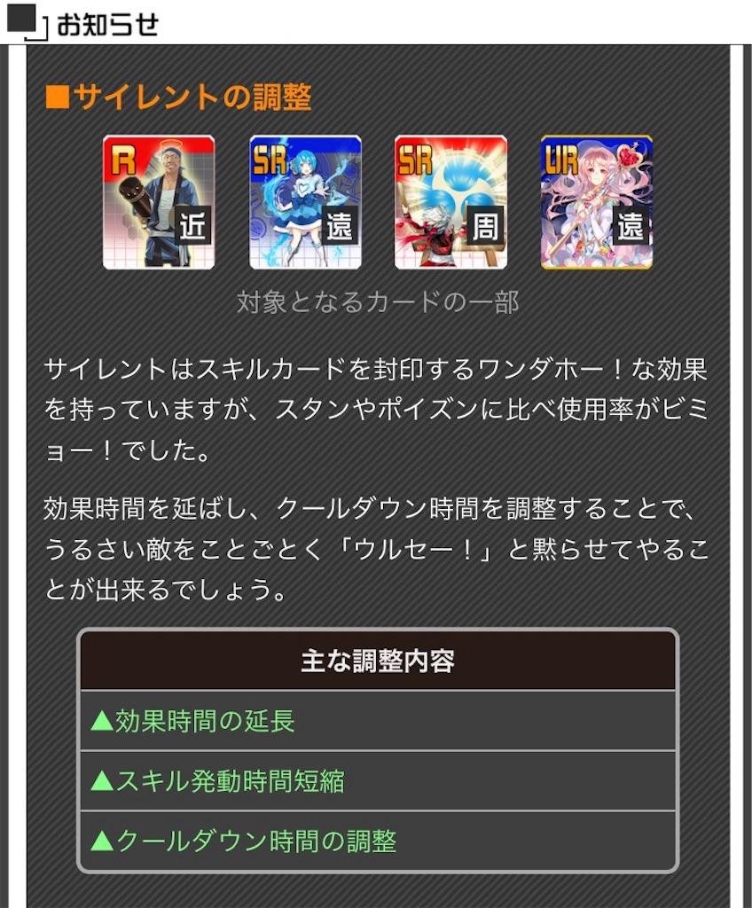 f:id:akiaki-zakki:20170112211412j:image