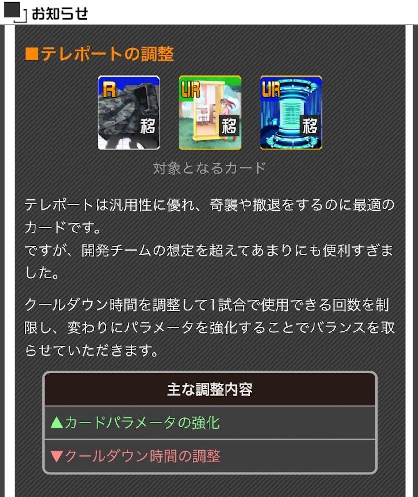 f:id:akiaki-zakki:20170112211418j:image