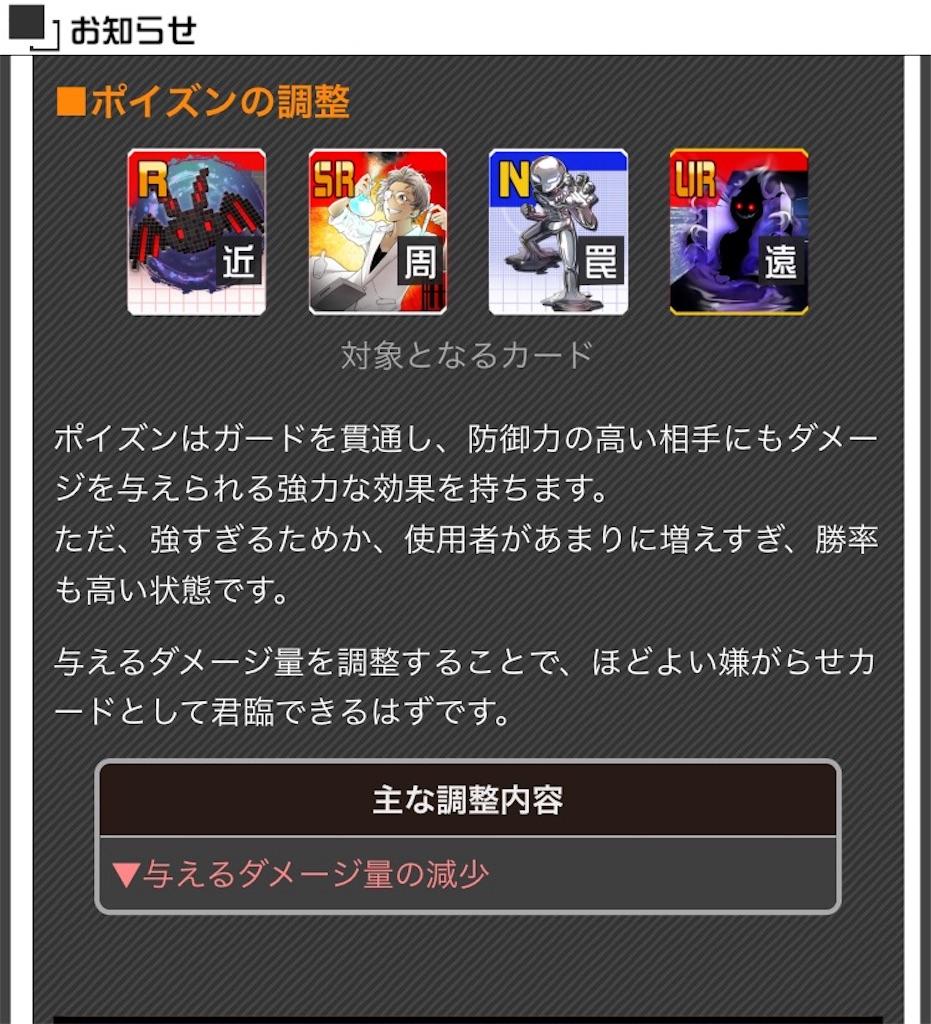 f:id:akiaki-zakki:20170112211457j:image