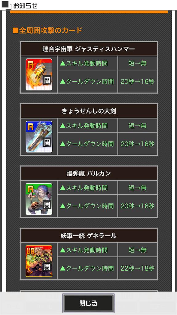 f:id:akiaki-zakki:20170112211541p:image