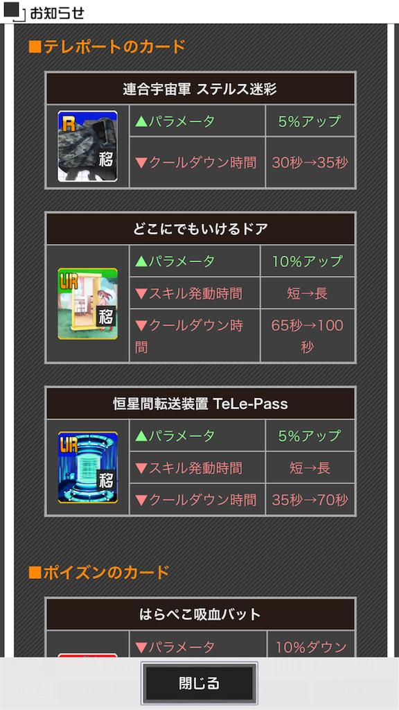 f:id:akiaki-zakki:20170112211604p:image