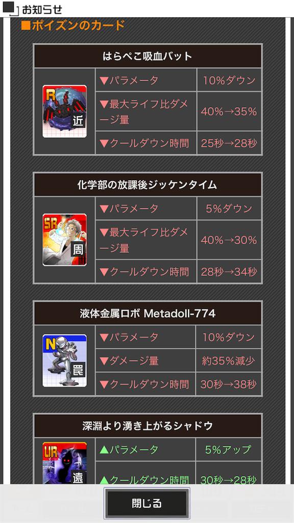 f:id:akiaki-zakki:20170112211610p:image
