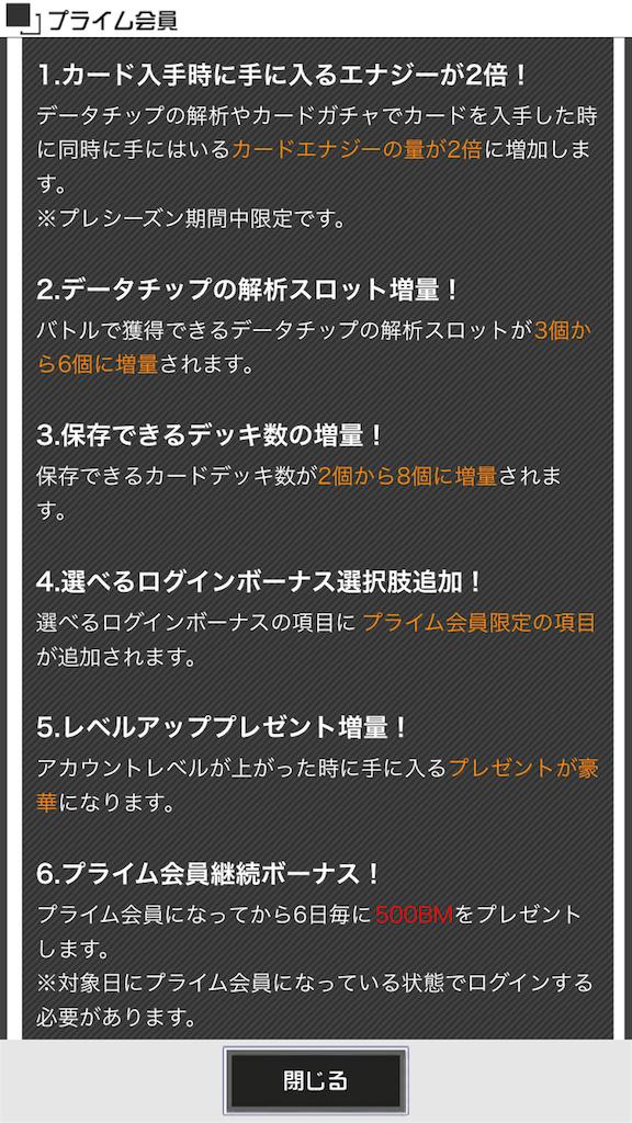 f:id:akiaki-zakki:20170113141100p:image