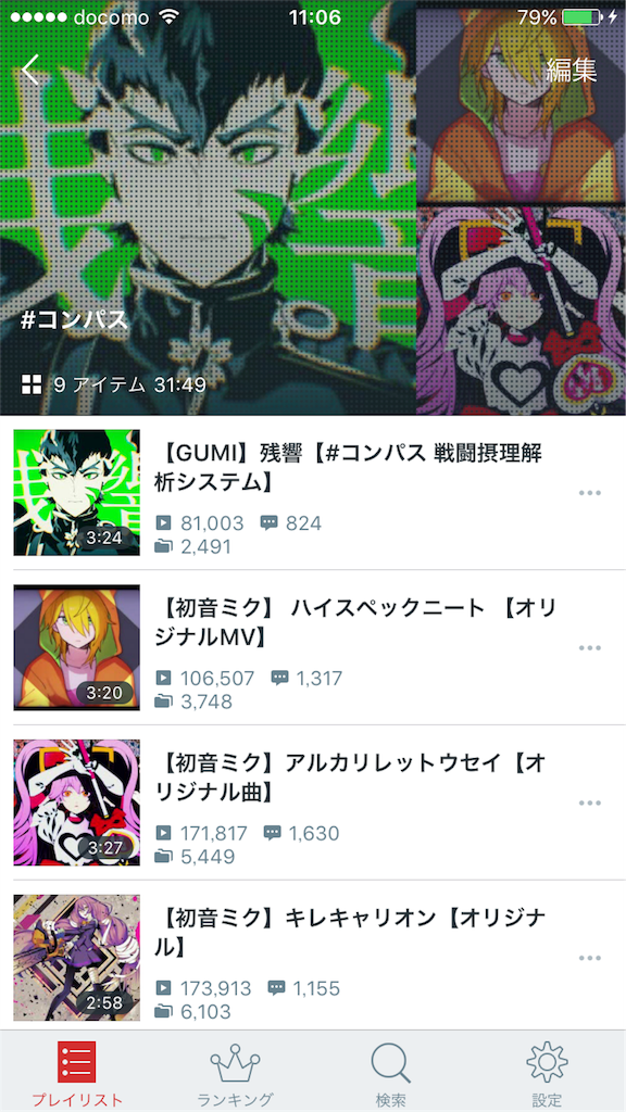 f:id:akiaki-zakki:20170117110632p:image