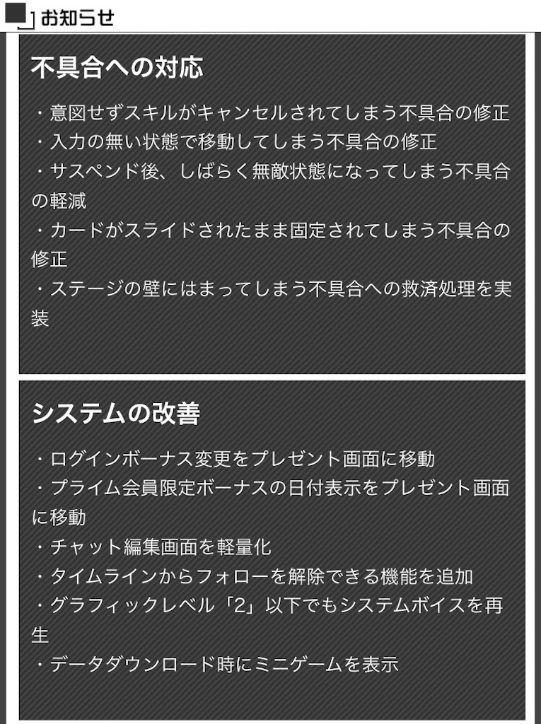 f:id:akiaki-zakki:20170119214209j:image