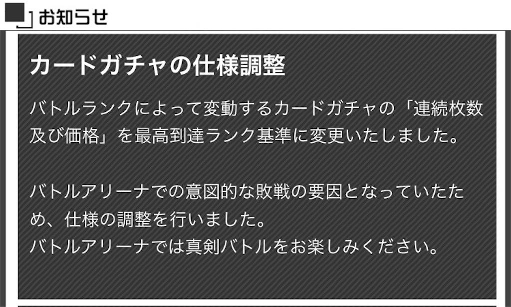 f:id:akiaki-zakki:20170119214315j:image