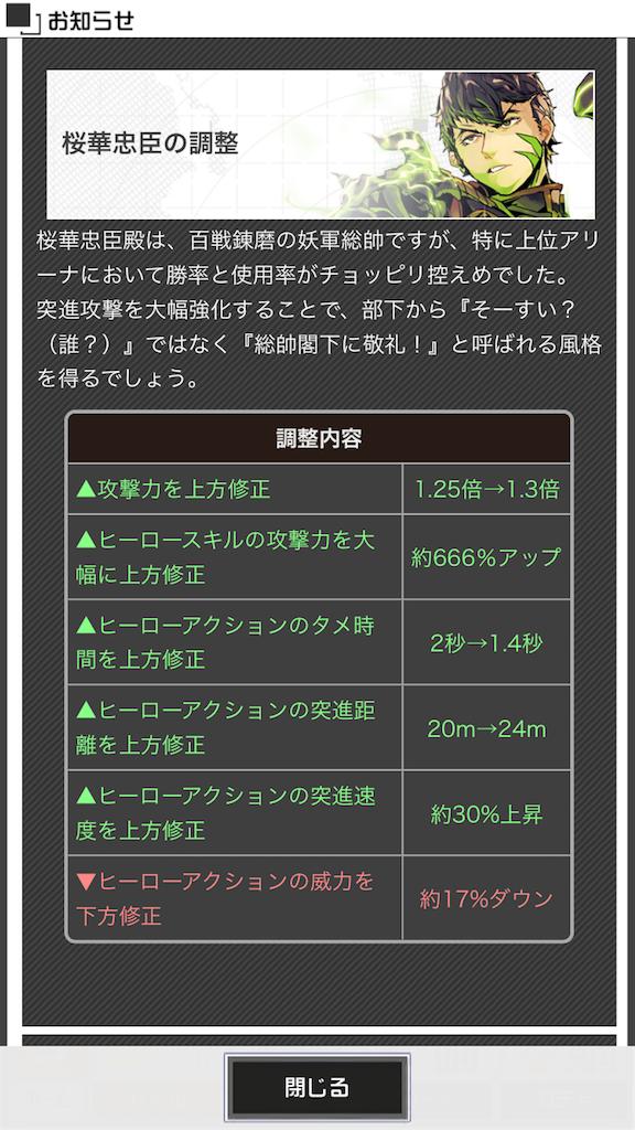 f:id:akiaki-zakki:20170119220930p:image