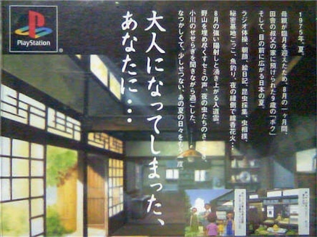 f:id:akiaki-zakki:20170124010806j:image