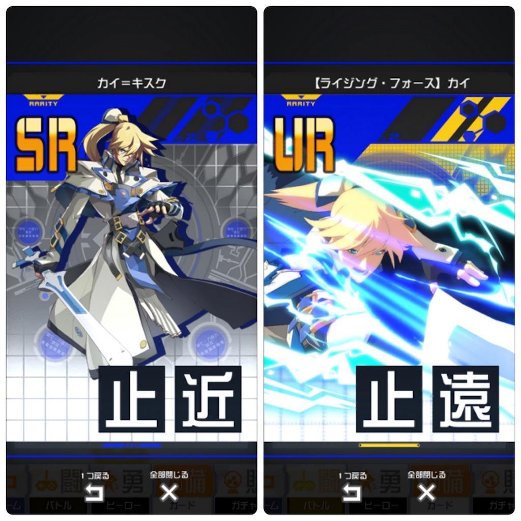 f:id:akiaki-zakki:20170129204627j:image