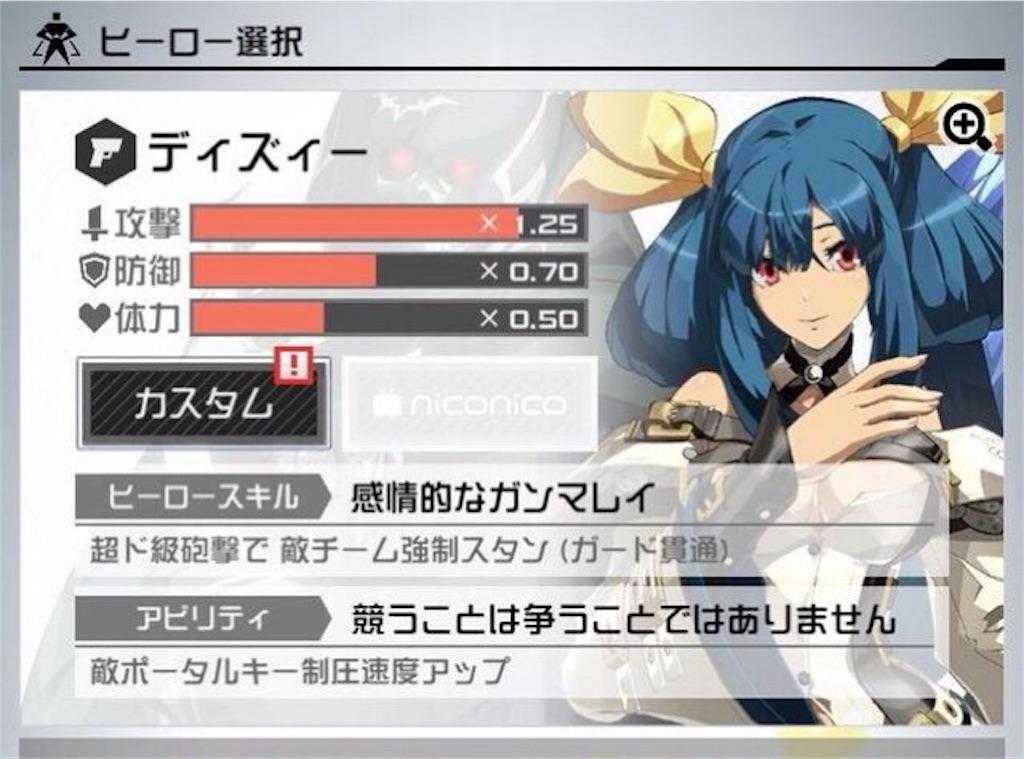 f:id:akiaki-zakki:20170130034547j:image