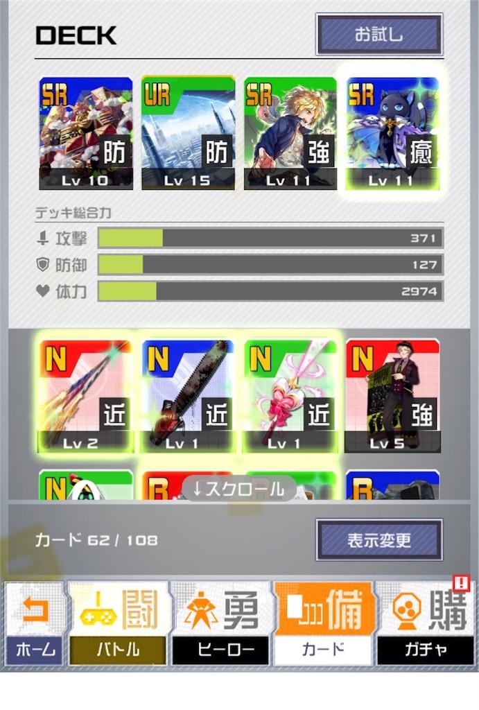f:id:akiaki-zakki:20170130045640j:image