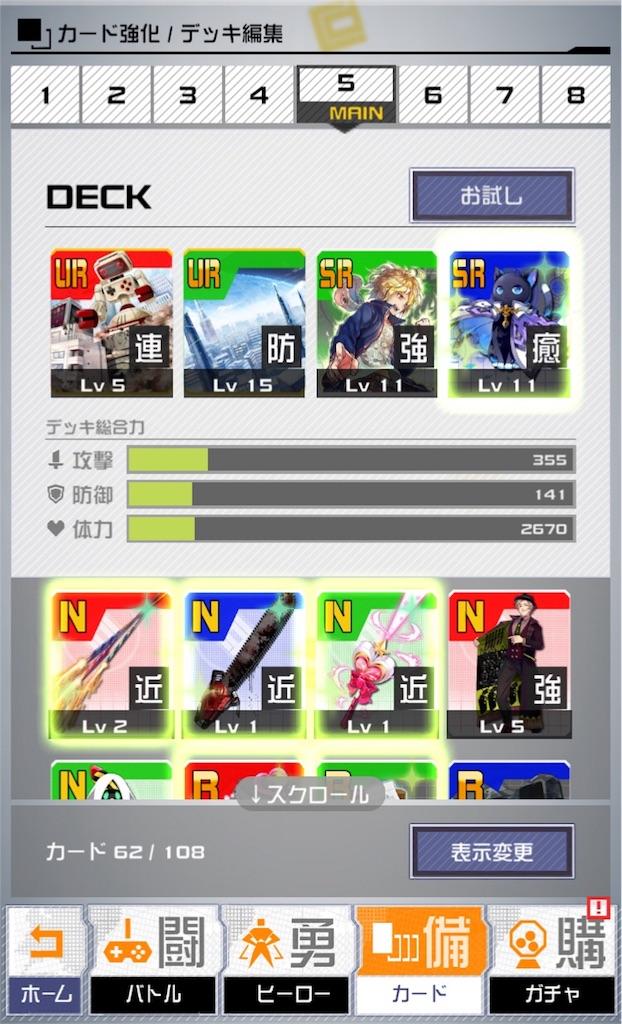 f:id:akiaki-zakki:20170131220658j:image