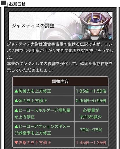f:id:akiaki-zakki:20170228114828j:image