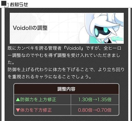 f:id:akiaki-zakki:20170228114938j:image