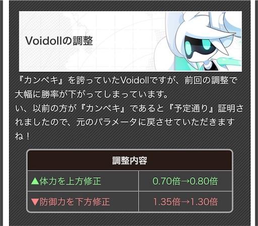 f:id:akiaki-zakki:20170228114943j:image