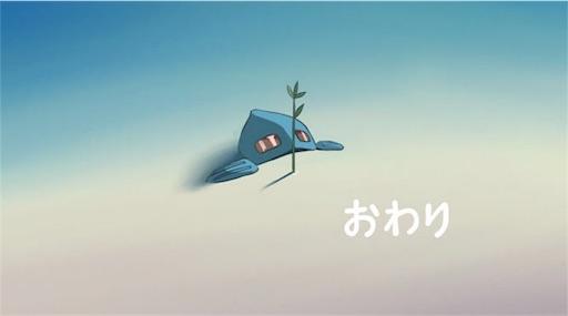 f:id:akiaki-zakki:20171119043136j:image