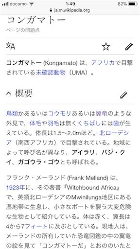 f:id:akiaki-zakki:20171126184245p:image