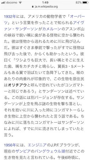 f:id:akiaki-zakki:20171126184343p:image