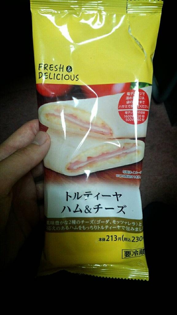 f:id:akiaki1324336:20160605072619j:plain