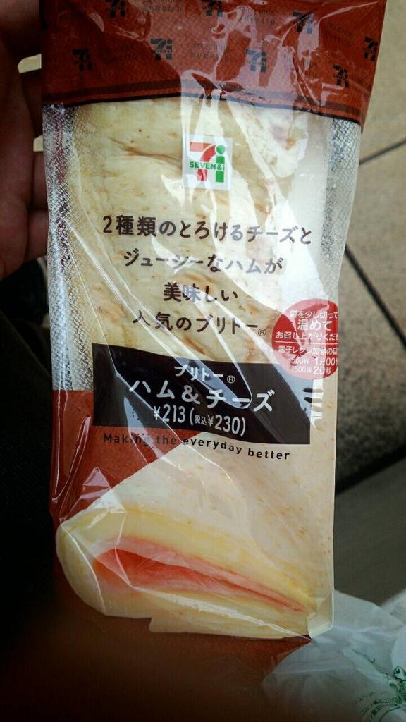 f:id:akiaki1324336:20160606175746j:plain