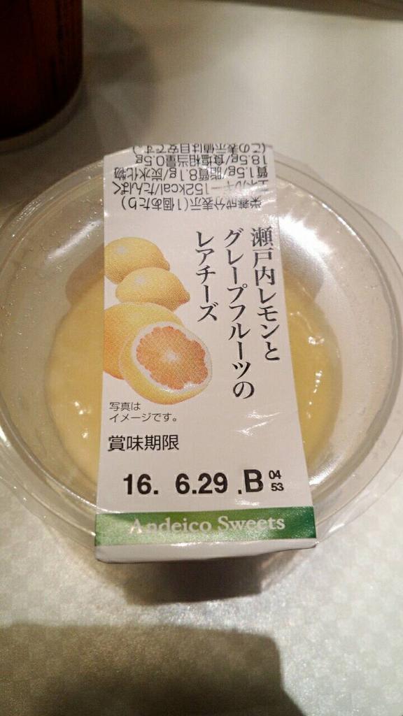 f:id:akiaki1324336:20160622202036j:plain