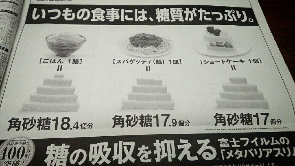 f:id:akiaki1324336:20160707153535j:plain