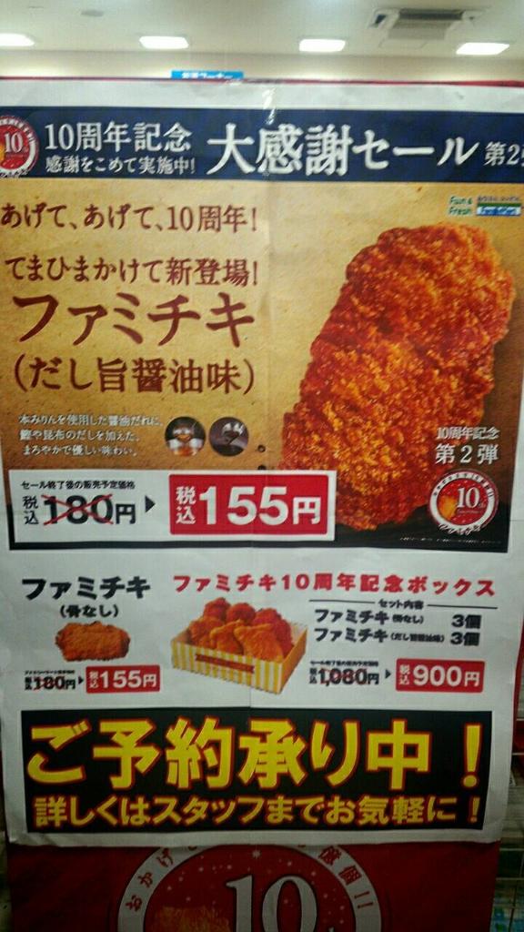 f:id:akiaki1324336:20160712115327j:plain