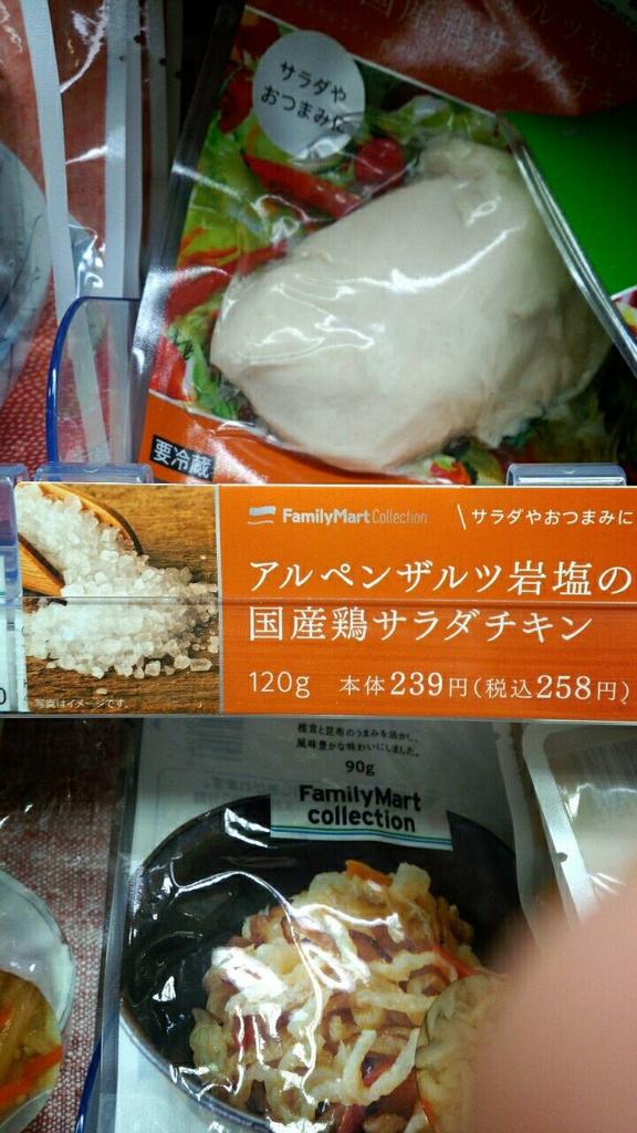 f:id:akiaki1324336:20160712122826j:plain