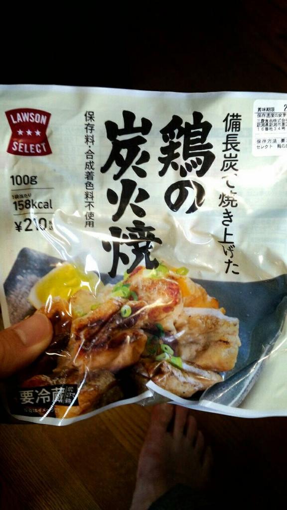 f:id:akiaki1324336:20160813184606j:plain