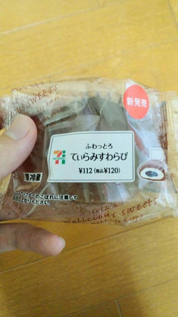 f:id:akiaki1324336:20160930181628j:plain