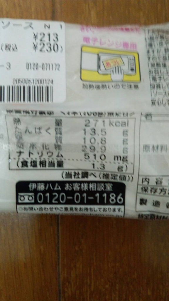 f:id:akiaki1324336:20161124204120j:plain
