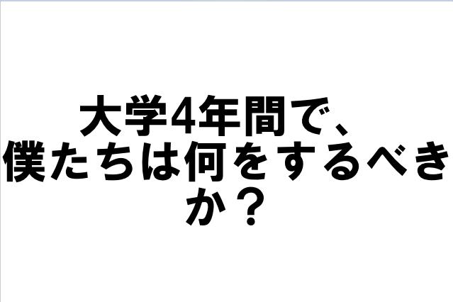 f:id:akiaki1324336:20161210211740p:plain