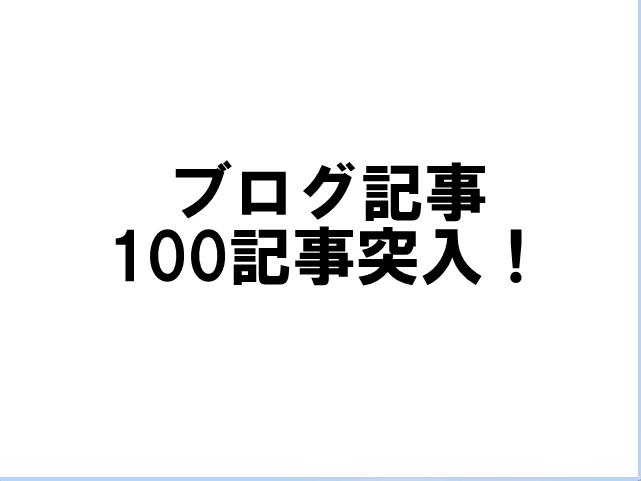 f:id:akiaki1324336:20161211133951p:plain
