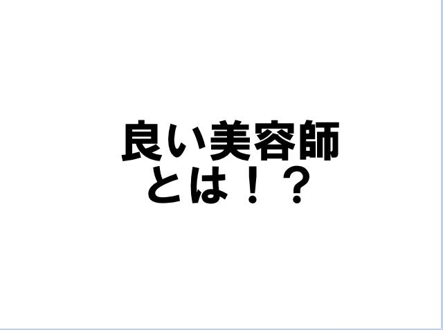 f:id:akiaki1324336:20161212204238p:plain