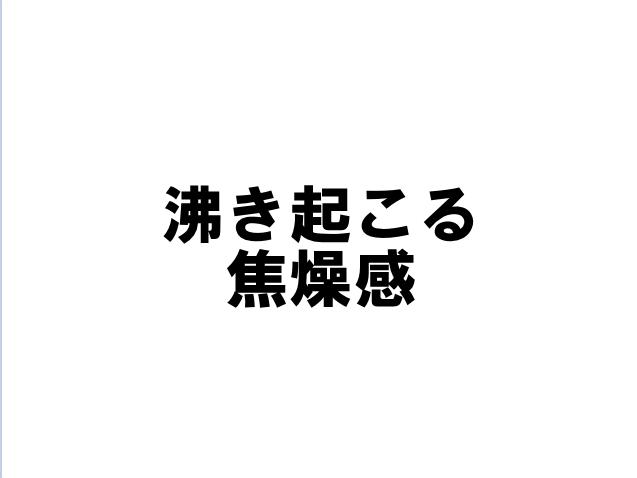 f:id:akiaki1324336:20161213144337p:plain