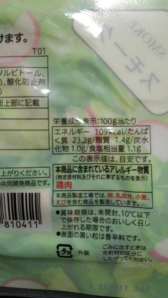f:id:akiaki1324336:20161214185523j:plain