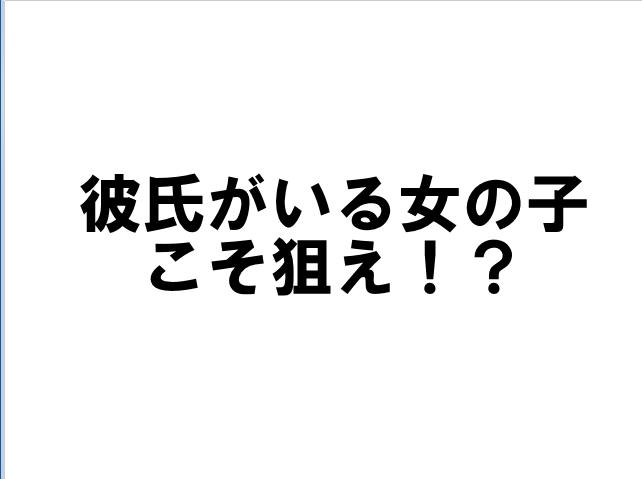 f:id:akiaki1324336:20161217203006p:plain