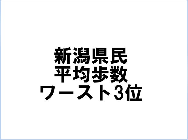 f:id:akiaki1324336:20161220130111p:plain