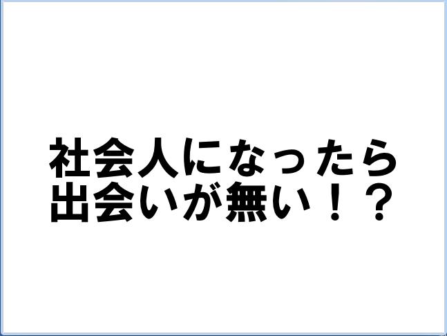 f:id:akiaki1324336:20161221150034p:plain